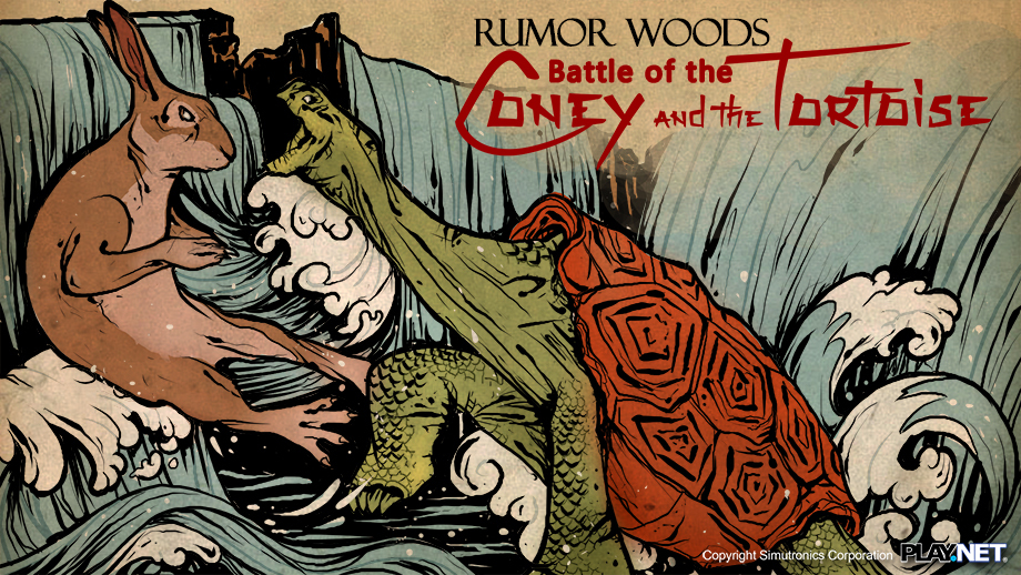 Rumor Woods